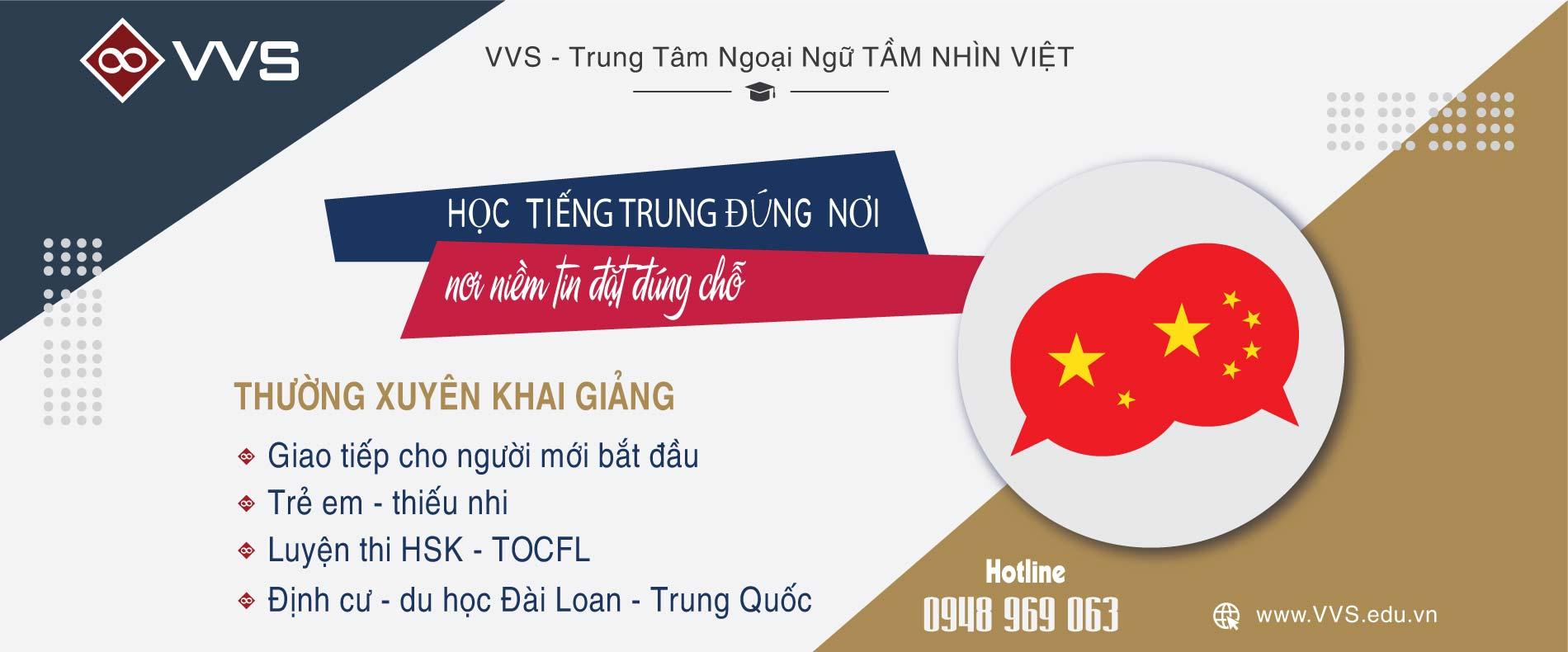 Banner trang chủ nhận diện các khóa học tại trung tâm VVS