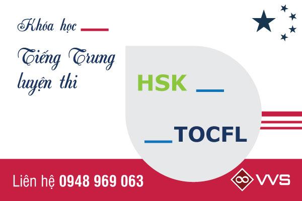 Lớp học tiếng Trung dành cho học viên ôn thi chứng chỉ HSK và TOCFL