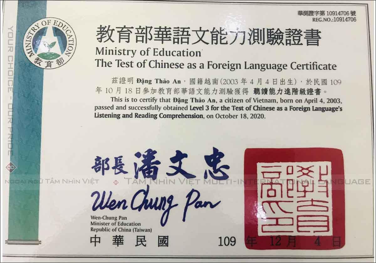 Bằng năng lực tiếng Đài Loan - TOCFL