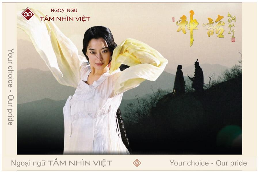 Học tiếng Trung qua bài hát Thần thoại 美丽的神话