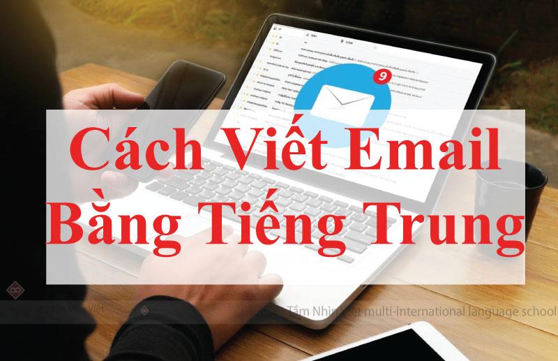 Viết email tiếng Trung