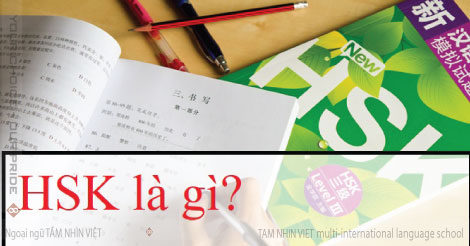 HSK tiếng Trung