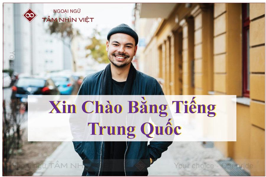 Nói xin chào trong tiếng Trung