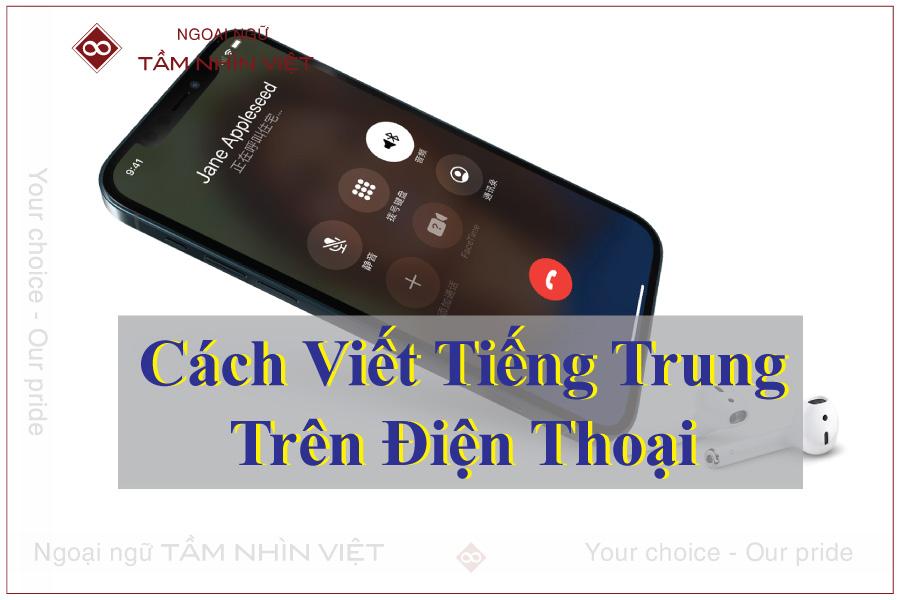 Cách viết tiếng Trung trên điện thoại