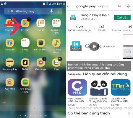Cách tự cài Google Pinyin Input trên điện thoại