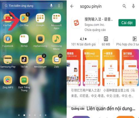 Cách tải Sougou trên CH play của Smartphone
