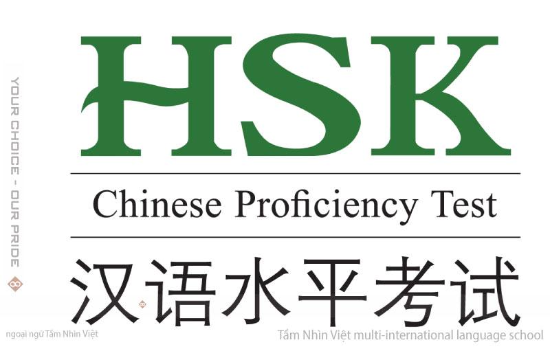 Cấu trúc bài thi HSK