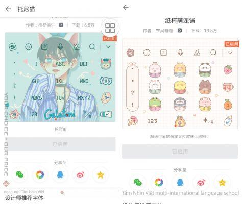 Cách chuyển đổi bàn phím sang bộ gõ tiếng Trung trên điện thoại