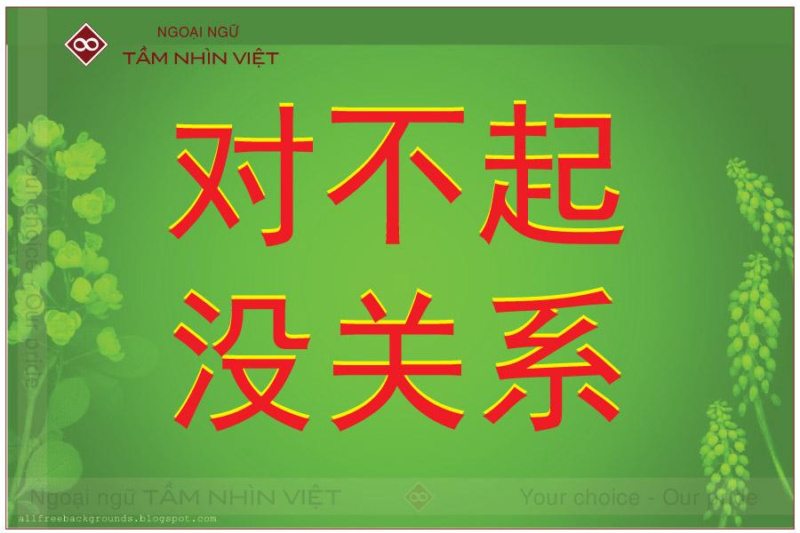 Nói không có chi bằng tiếng Trung