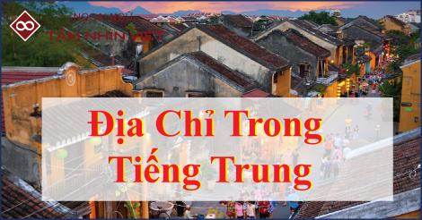 Cách viét một địa chỉ bằng tiếng Trung