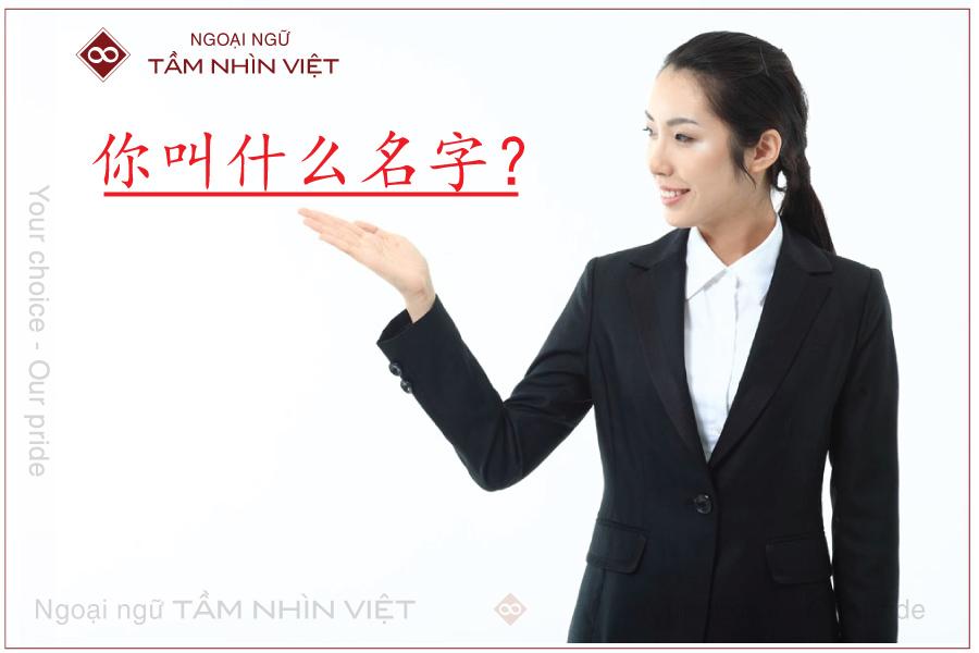 Cách hỏi tên bằng tiếng Trung giao tiếp thông dụng