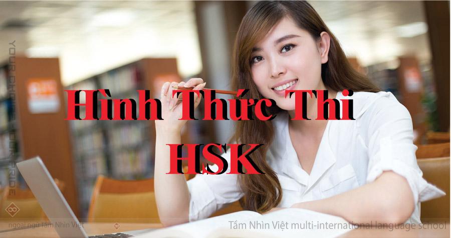 Hình thức thi HSK