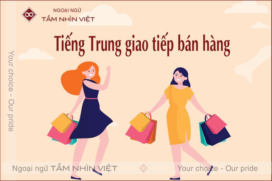 Chủ đề tiếng Trung giao tiếp bán hàng