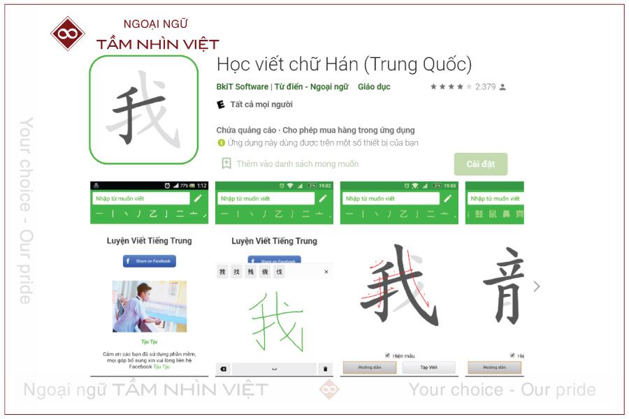 App học viết chữ Hán