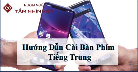 Cách cài bàn phím tiếng Trung