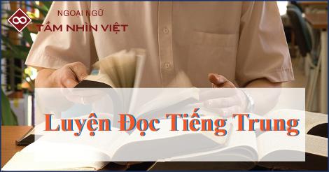 Luyện đọc tiếng Trung