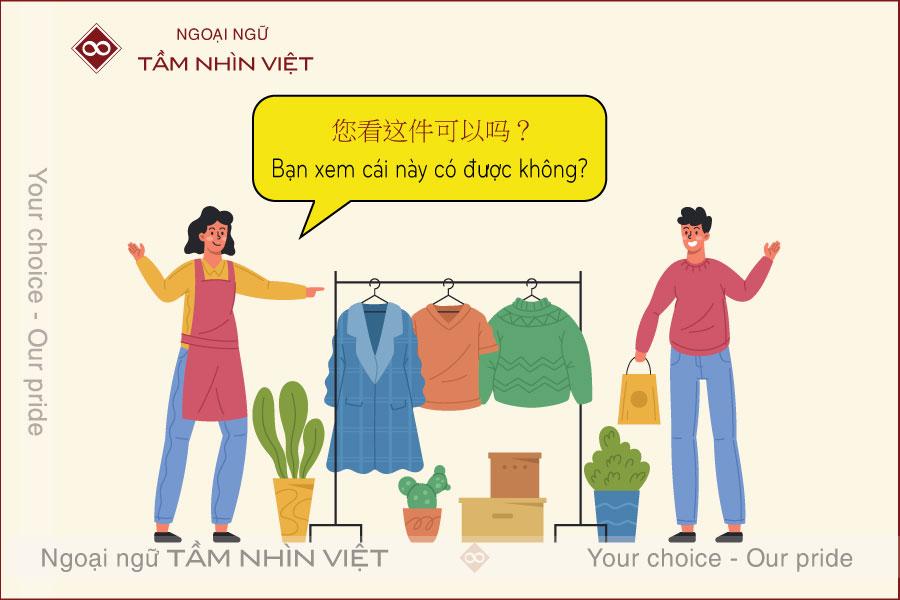 Giới thiệu hàng hóa bằng tiếng Trung