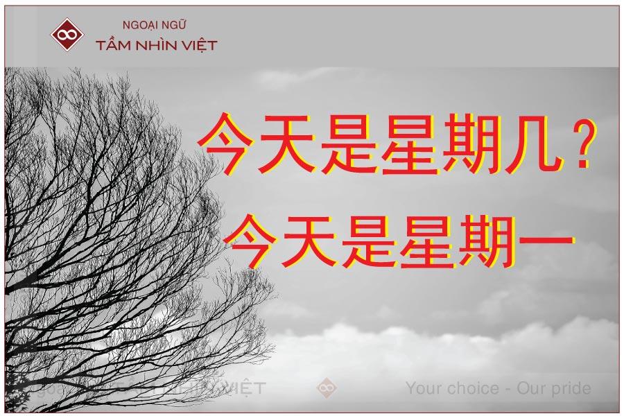 Một số mẫu câu hỏi thông dụng trong tiếng Trung về chủ đề ngày tháng năm
