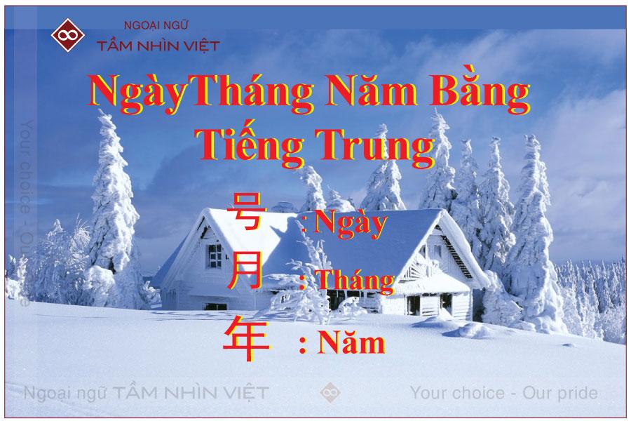 Từ vựng chỉ ngày tháng năm trong tiếng Trung
