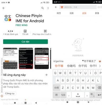 Cách tải Chinese Pinyin IME gõ tiếng Trung trên điện thoại
