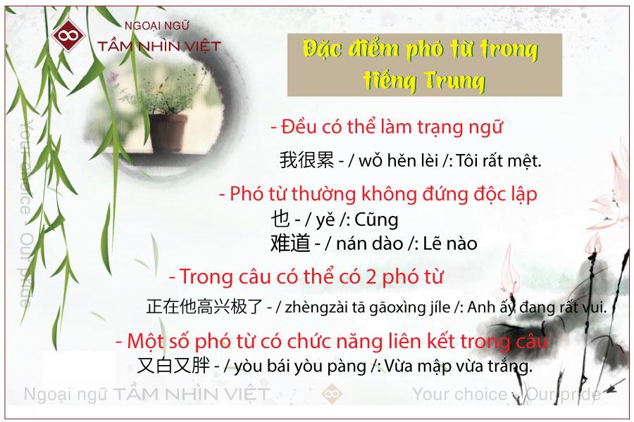 Đặc điểm trạng từ | phó từ trong câu Trung Quốc