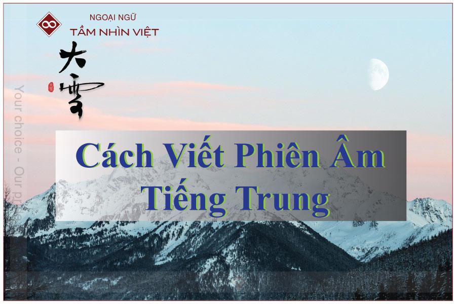 Cách viết phiên âm tiếng Trung