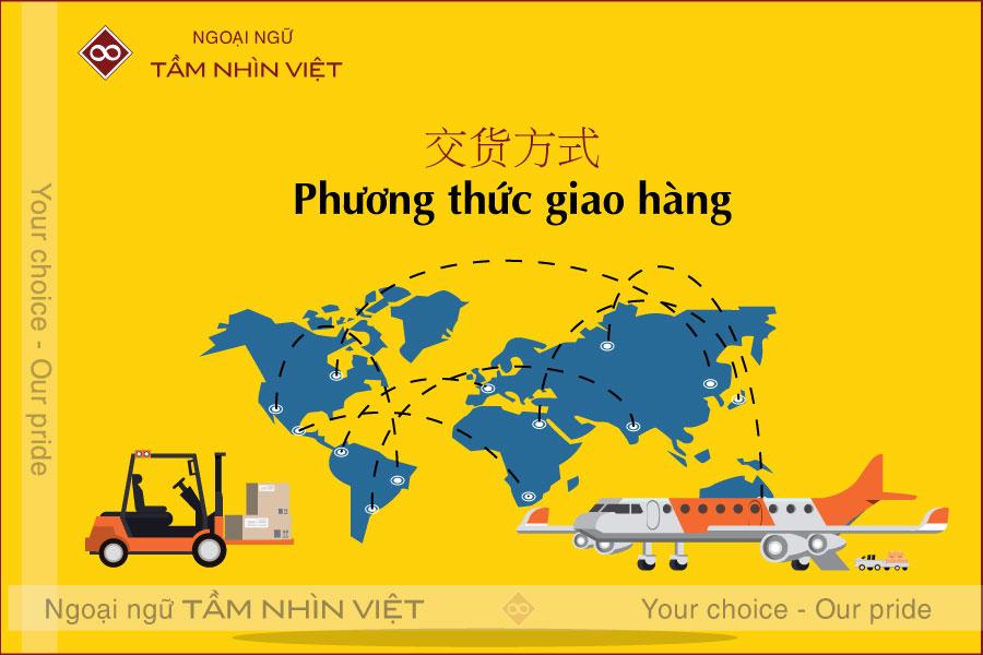 Booking tiếng Trung