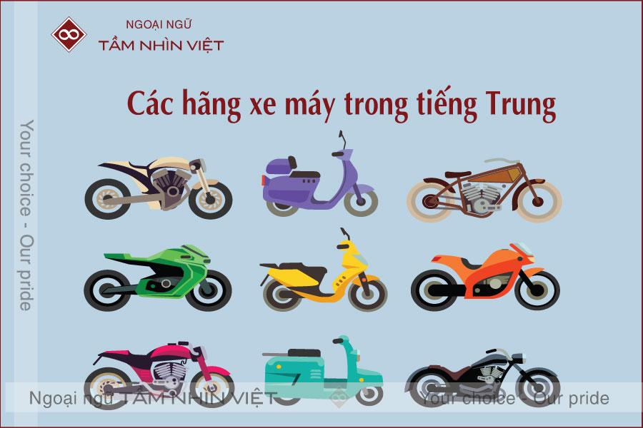 Các hãng xe nối tiếng bằng tiếng Trung
