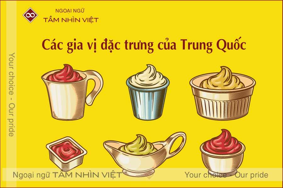 Từ vựng các loại gia vị đặc trưng của Trung Quốc