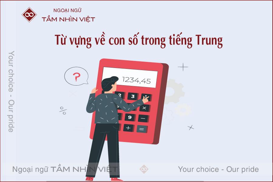 Các loại số bằng tiếng Trung