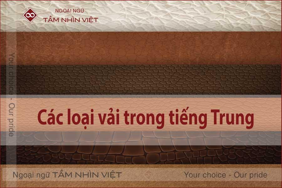 Từ vựng tiếng Trung về các loại vải