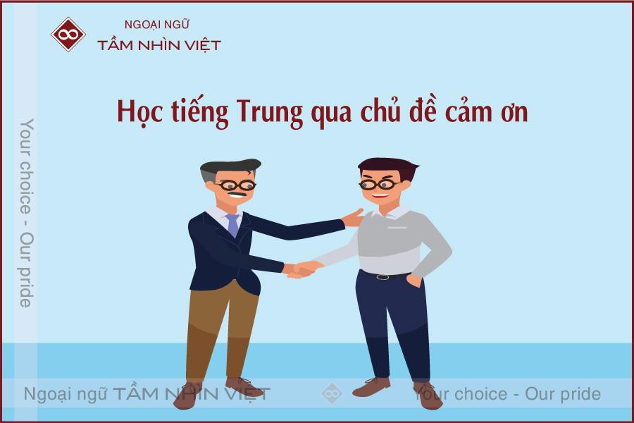 Cảm ơn bằng tiếng Hoa