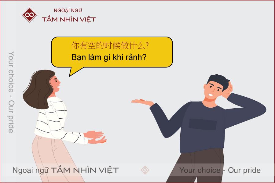 Đặt câu hỏi về sở thích tiếng Trung