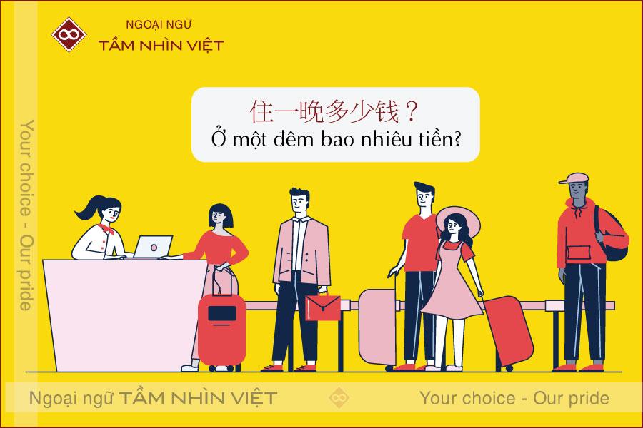 Đặt phòng bằng tiếng Trung
