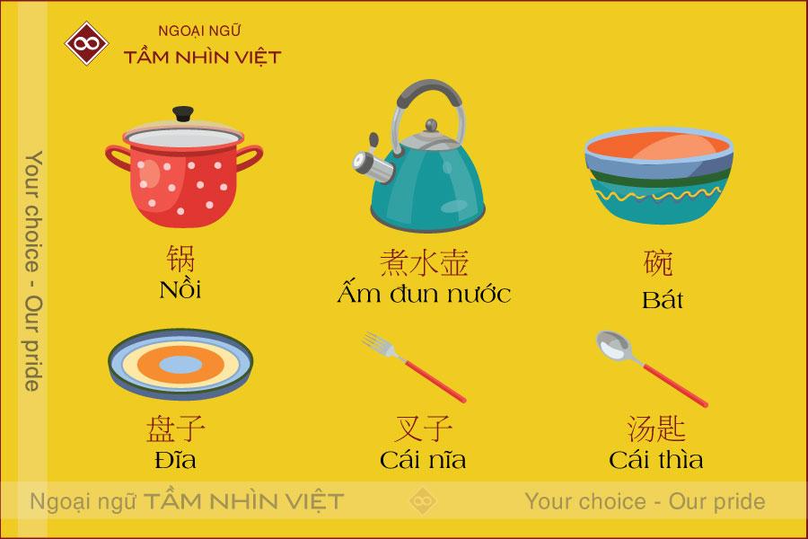 dụng cụ nhà bếp bằng tiếng Trung
