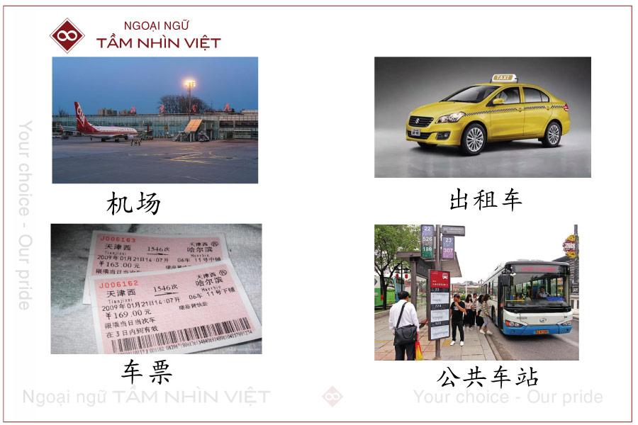Giao tiếp tiếng Trung chủ đề giao thông cơ bản