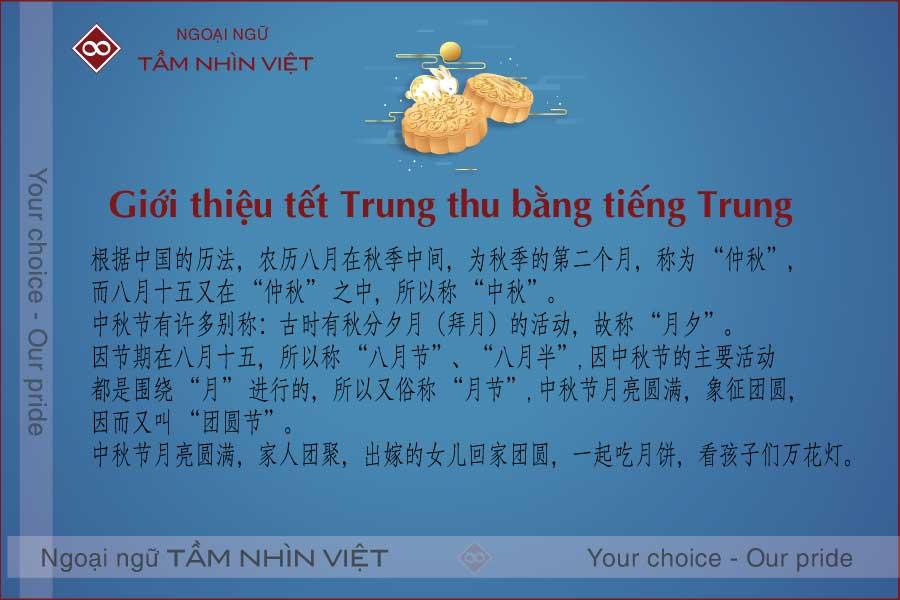 Giới thiệu Tết Trung thu bằng tiếng Trung