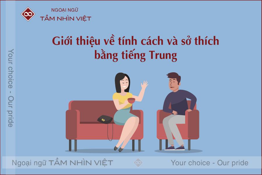 Giới thiệu tính cách và sở thích bằng tiếng Trung