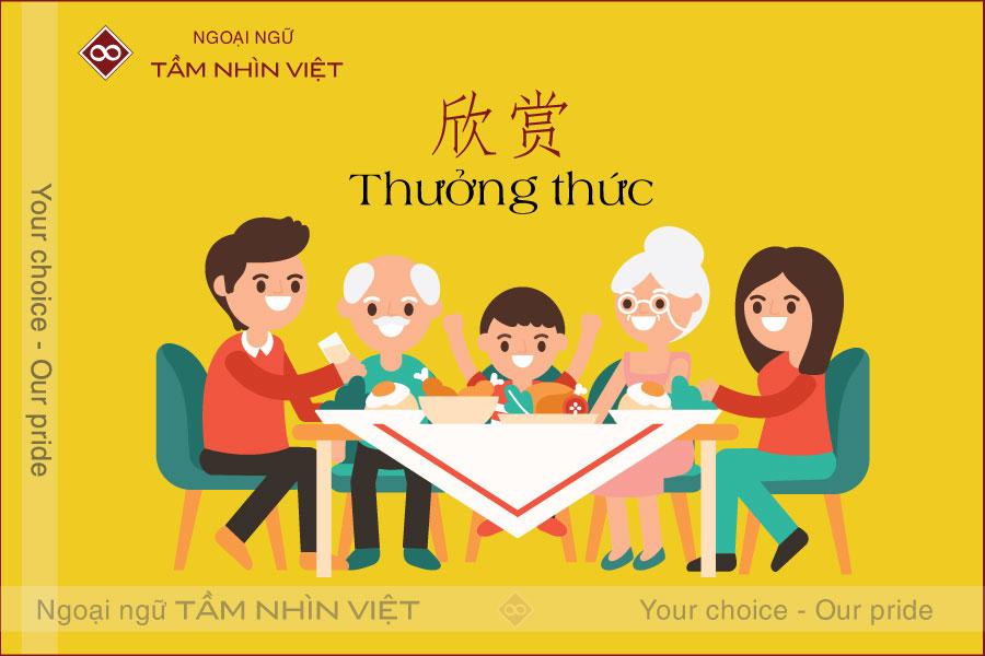 Các hoạt động bằng tiếng Trung trong nhà hàng