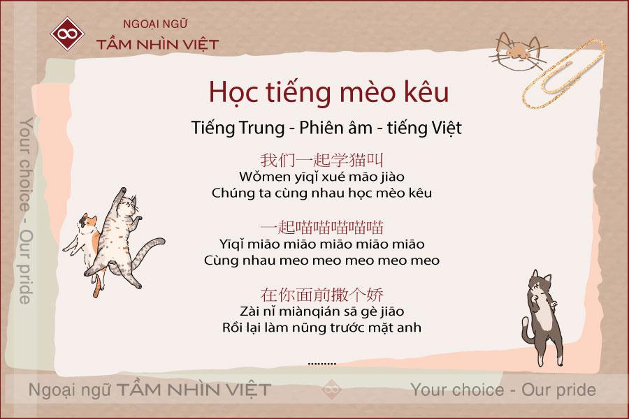 Học tiếng Trung bằng bài hát Xue Mao Jiao