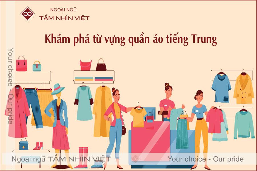 Từ vựng quần áo tiếng Trung