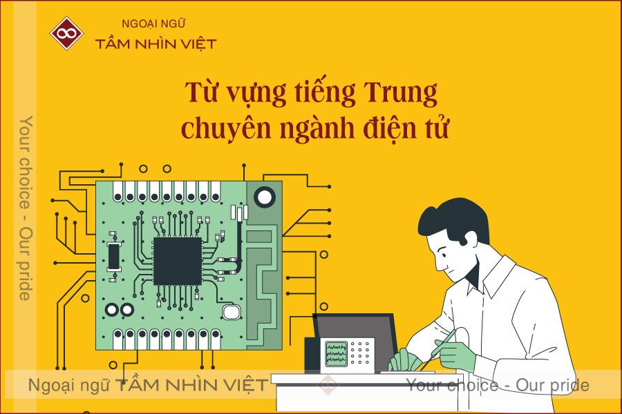 Từ vựng tiếng Trung chuyên ngành điện tử
