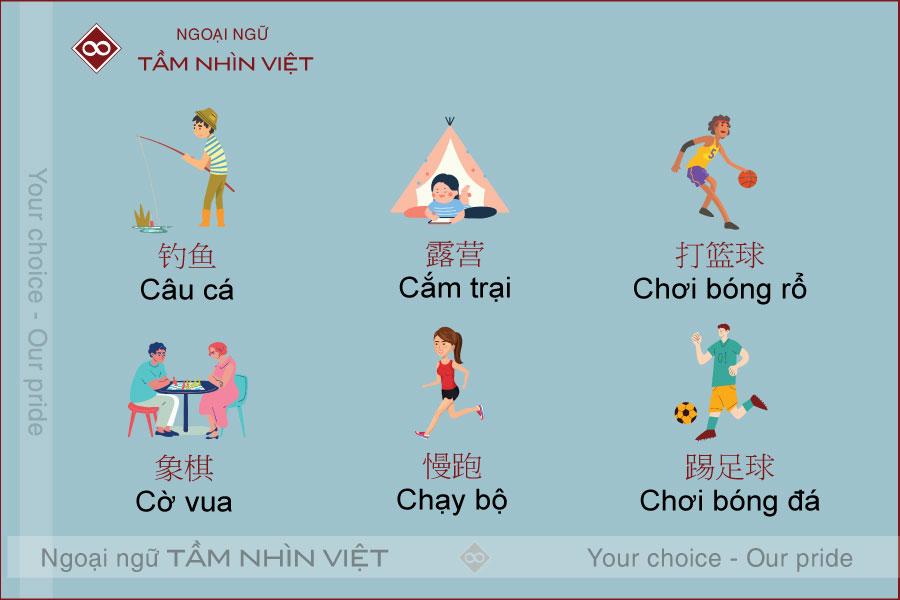 Từ vựng tiếng Trung về sở thích