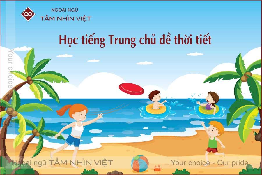 Học từ vựng tiếng Trung về thời tiết hàng ngày
