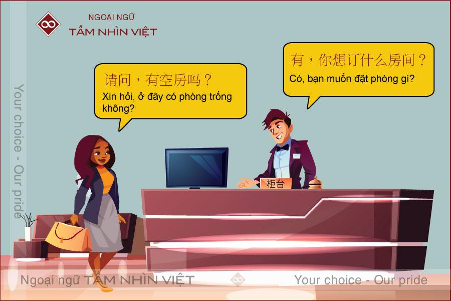 Đặt phòng nhà hàng khách sạn bằng tiếng Trung