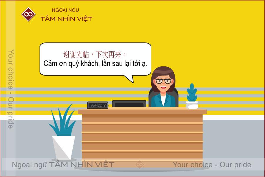 câu nói tiếng Trung cho nghề nhân viên lễ tân