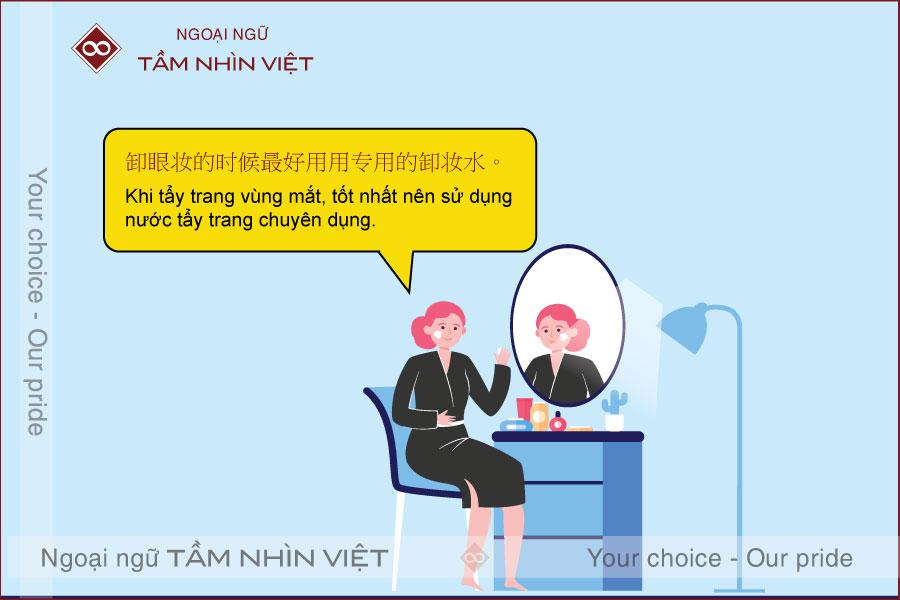 Mẫu câu tiếng Trung để tẩy sạch da