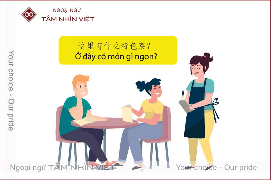 Các mẫu câu giao tiếp chủ đề tiếng Hoa tại nhà hàng