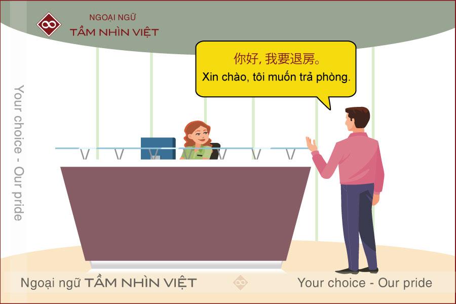 Trả phòng bằng tiếng Trung tại khách sạn