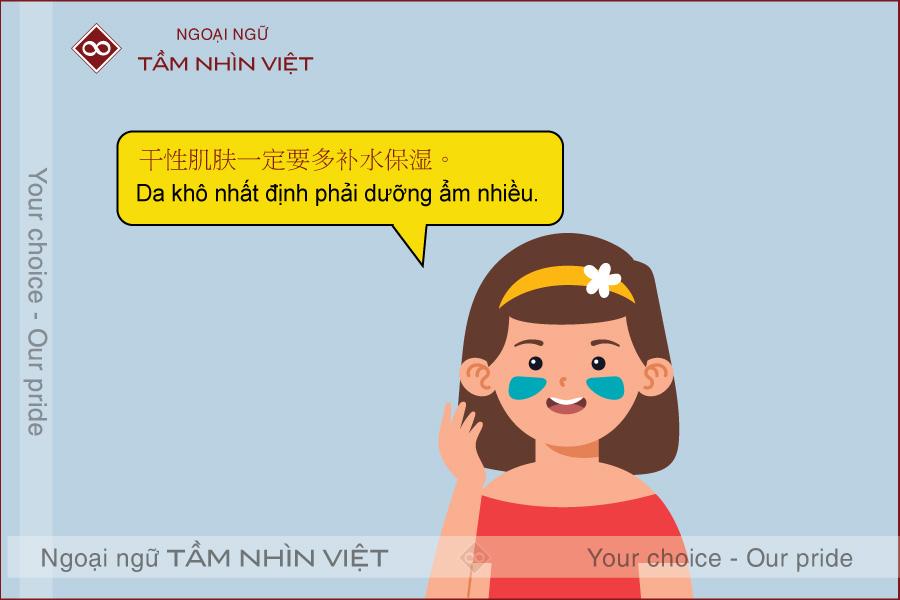 Mẫu câu tiếng Trung về da mặt